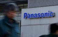 Панасоник го сели седиштето од Лондон во Амстредам