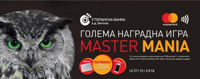 Патувај на Малдивите со Стопанска банка а.д. Битола и Mastercard