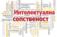 Македонските фирми се речиси незаинтересирани за заштита на индустриската сопственост