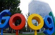 Google наполни 20 години