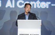 Самсунг Електроникс отвори Центар за вештачка интелигенција во Њујорк