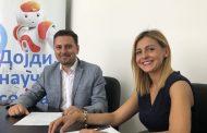 Асоцијацијата за е-трговија на Македонија и ФИНКИ потпишаа меморандум