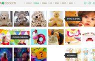 Babyshop.mk, прва македонска онлајн продавница за деца во која семејството е пред сè!