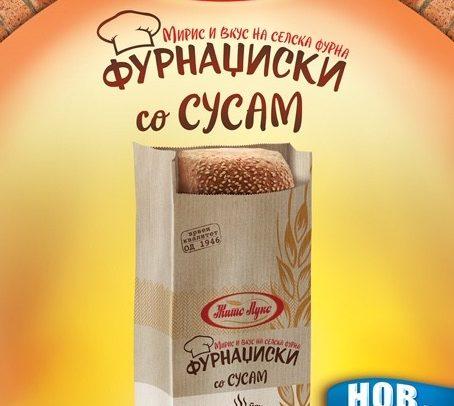 Фурнаџиски со сусам – нов леб од Жито Лукс