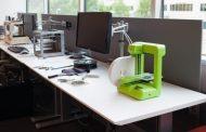 Во Србија беше пуштена во работа првата 3Д лабораторија