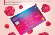 Првата миризлива Mastercard® дебит бесконтактна картичка на Еуростандард Банка