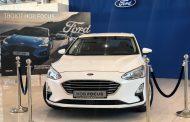 Пристигна новиот Ford Focus во Македонија