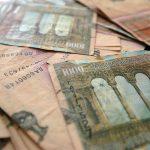 Нема повеќе плаќање високи суми во кеш - од 1 јуни ќе се прават готовински плаќања до 500 евра