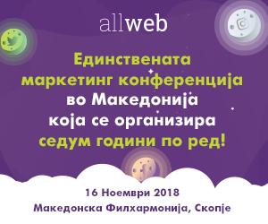 Allweb