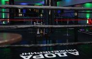Отворен новиот кик бокс клуб Работнички Адора во Скопје
