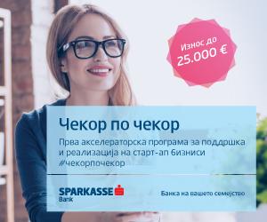 Sparkasse-Cekor po cekor desktop 13.11.2018