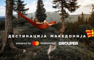 Македонскиот лидер во е-трговија посветен на развој на домашниот туризам