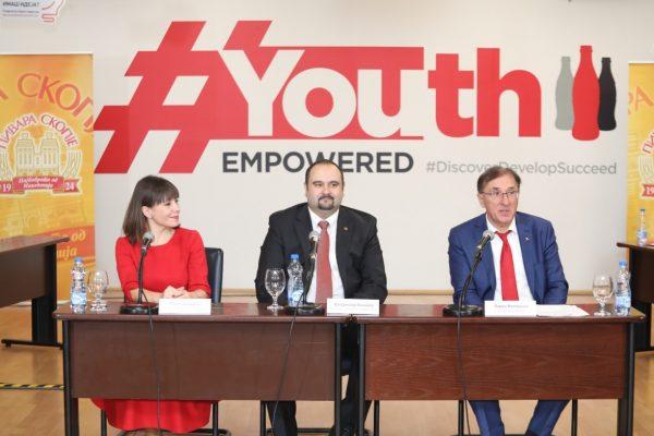 Пивара Скопје лансираше дигитална платформа за едукација на млади