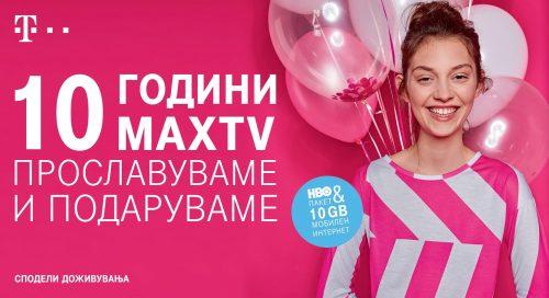 Најдобрата интерактивна дигитална телевизија – MaxTV слави 10 години