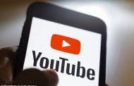 YouTube има проблеми со педофилија – дел од огласувачите ги повлекоа огласите