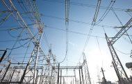 Утре истекува рокот за пријавување на компаниите за универзален снабдувач со струја