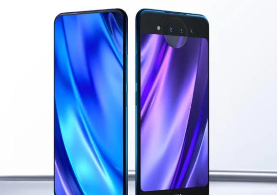 Кинеската компанија Vivo претстави телефон со два екрани