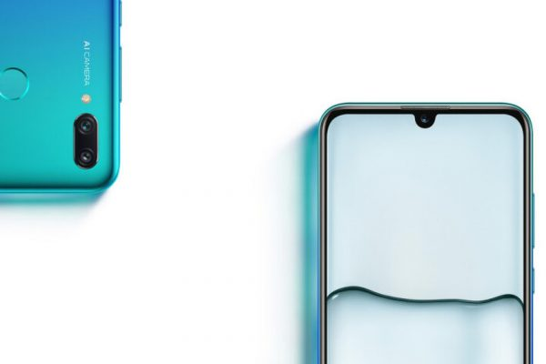 Huawei до крајот на годината ќе претстави нов смартфон кој ќе чини 250 евра