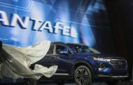 Hyundai патентираше технологија за отклучување на автомобилите со отпечаток