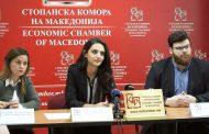 Стопанската комора започнува соработка со стартап заедницата во Македонија