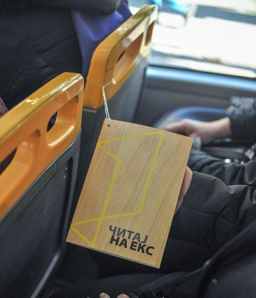 Во дел од автобусите на ЈСП поставени книги