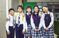 Училишта во Кина воведоа паметни униформи против бегање од часови