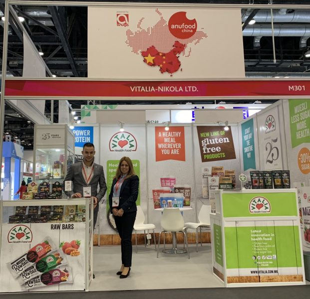 Виталиа ја заврши успешната и јубилејна година со учество на меѓународниот саем ANUFOOD 2018 во Пекинг, Кина