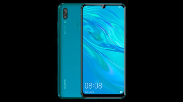 Huawei го претстави новиот HUAWEI P smart 2019