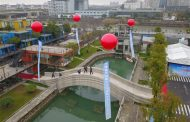 Кина го направи најдолгиот 3Д печатен пешачки мост