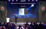 Huawei го воведува новиот ARM процесор со ултра-високи перформанси
