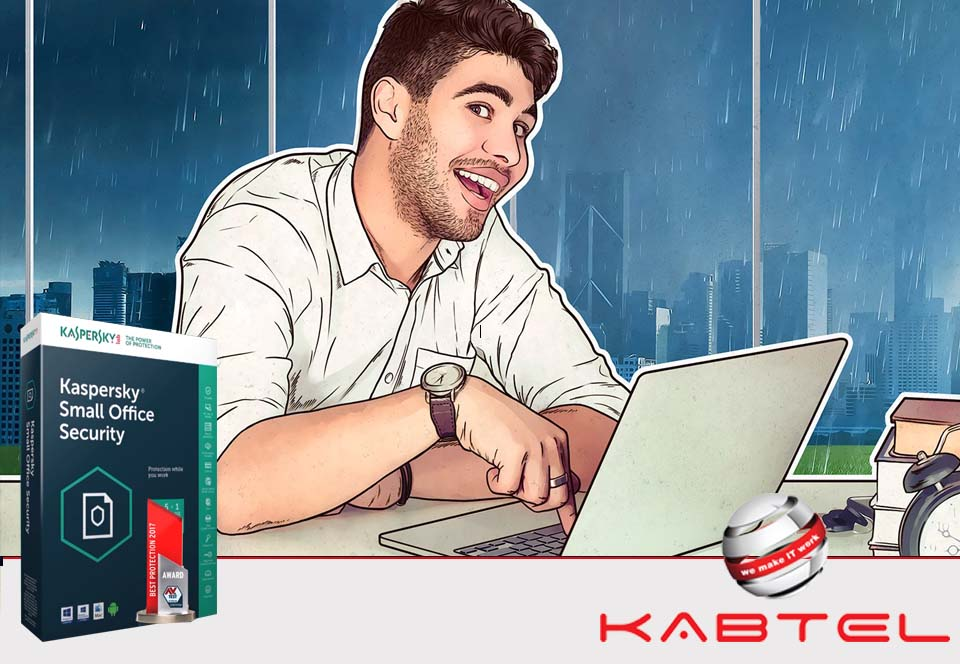 Kaspersky Small Office Security, идеално решение за безбедност на мали компании