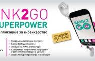 Bank2GO, мобилна апликација на Стопанска банка Битола