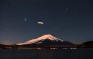 ВИДЕО: Адвертајзинг стартап планира да лансира големи светлечки реклами на небото
