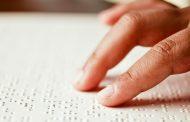 Британци направија е-читач за слепи луѓе