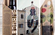 Дизајнот на хрватското маслиново масло Chiavalon меѓу најдобрите во светот