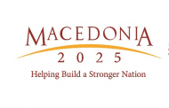Македонија 2025 организира панел-дискусија за зајакнување на женското претприемништво според најдобрите канадски практики