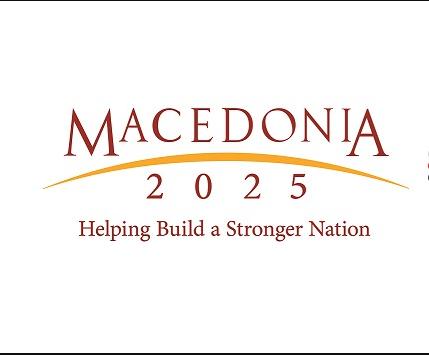 Македонија2025 го отвори повикот за аплицирање на Програмата за претприемачи-Битов во соработка со CESO SACO