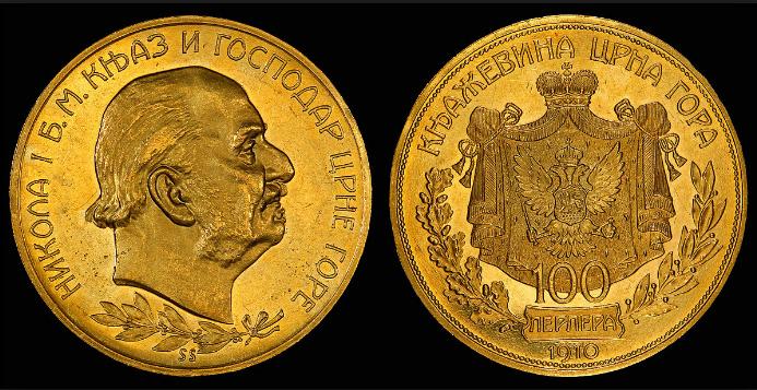 """""""Крипто перпер"""" е првата виртуелна црногорска валута"""