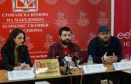 """Натпреварот """"Code App Level Up"""" беше презентиран во Стопанската комора на Македонија"""