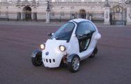 ВИДЕО: Целосно електричен урбан трицикл за урбаните возачи
