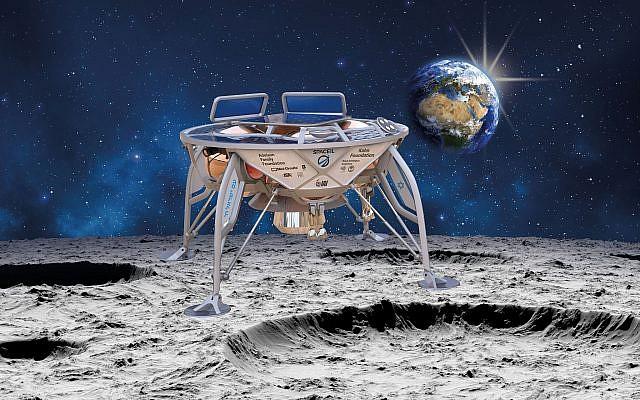 Овој месец Израел ќе го лансира својoт прв вселенски брод без екипаж до Месечината