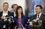 Отворен научно технолошки парк во Скопје