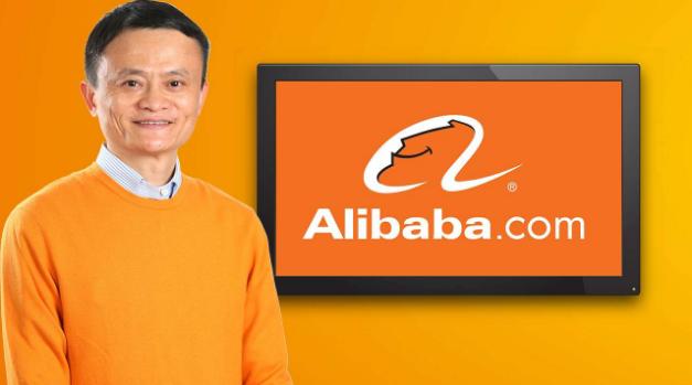 Alibaba сака да го купи германскиот трговски синџир Metro