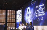 Обединетите Арапски Емирати го презентираа планот за освојување на Марс
