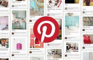 Pinterest излегува на берза