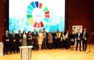 За првпат доделени награди за одржлив развој во Македонија