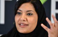 Саудиска Арабија ја назначи првата жена амбасадор