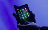 ВИДЕО: Samsung во официјално видео го покажа смартфонот со екран кој се свиткува