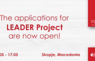 Отворен повик за 12-то издание на ЛИДЕР проект: Врвна програма за бизнис образование во Македонија