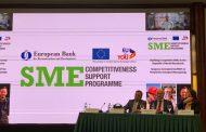 Mакедонските мали и средни претпријатија добија пристап до 30 милиони евра од ЕБОР